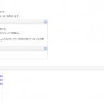 ポイントサイトから配信されるクリックポイントメールを手軽に処理出来るツール